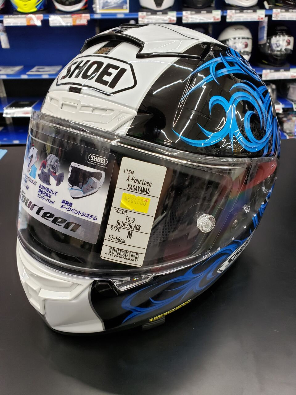 SHOEI X-Fourteen KAGAYAMA5 TC-2(BLUE/BLACK)