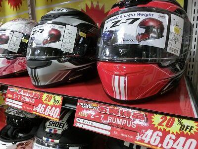 岡山 倉敷 福山 バイク車検 バイク任意保険 ヘルメット04 (5)
