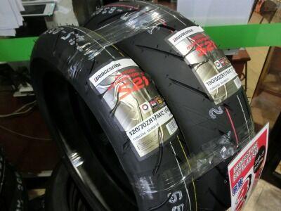 岡山 倉敷 福山 バイク車検 バイク任意保険 タイヤS21 (2)