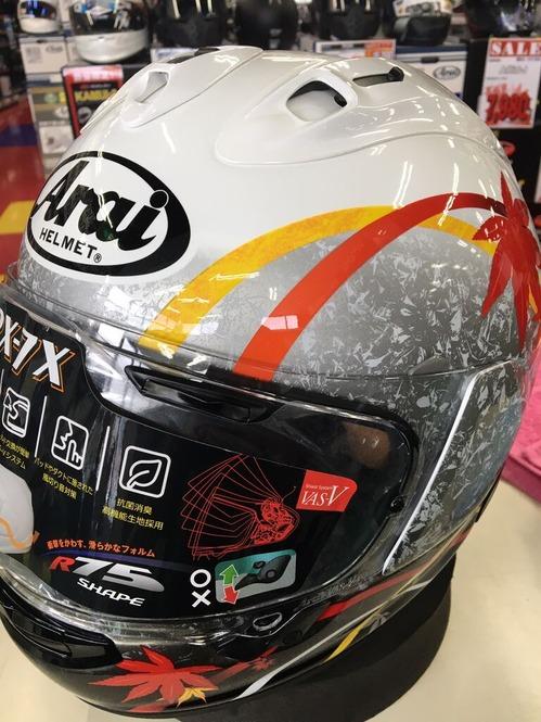 RX-7X楓