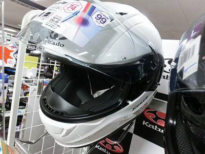 岡山 倉敷 福山 バイク車検 バイク任意保険 ヘルメット (7)
