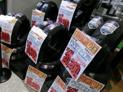 岡山 倉敷 福山 バイク車検 バイク任意保険 福袋30 (1)