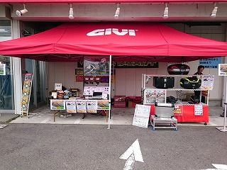 GIVI 無料取付 緑2りんかん