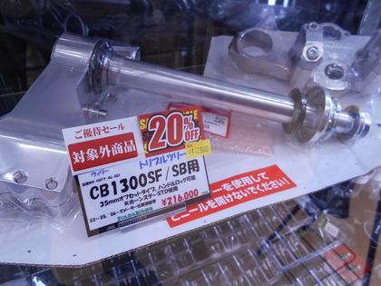 DSCN2907