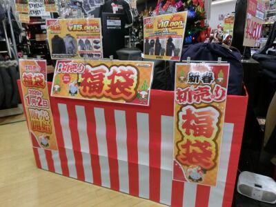 岡山 倉敷 福山 バイク車検 バイク任意保険 福袋14 (4)