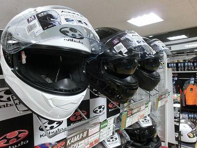 岡山 倉敷 福山 バイク車検 バイク任意保険 ヘルメット (5)