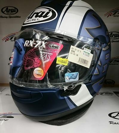 ヘルメット10