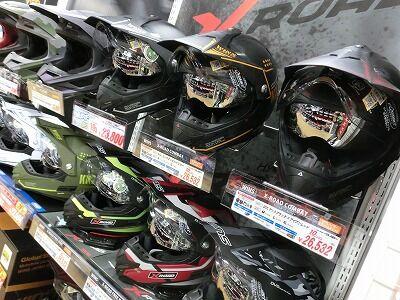 岡山 倉敷 福山 バイク車検 バイク任意保険 ヘルメット16