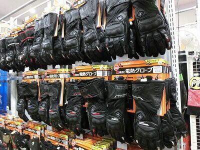 岡山 倉敷 福山 バイク車検 バイク任意保険 e-HEAT13 (2)