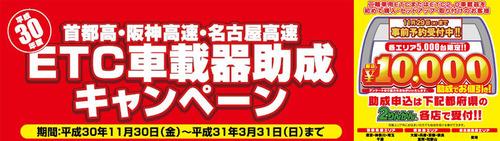 top_yoyaku
