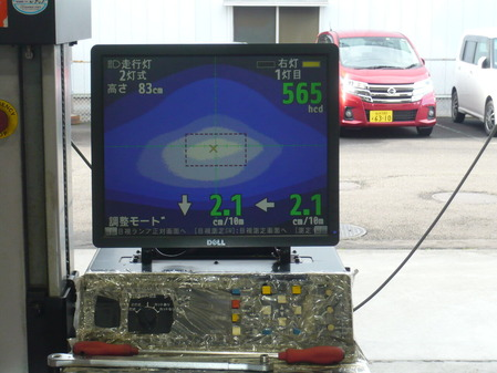 P1080509