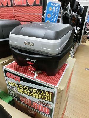 岡山 倉敷 福山 バイク車検 バイク任意保険 バッテリー (6)