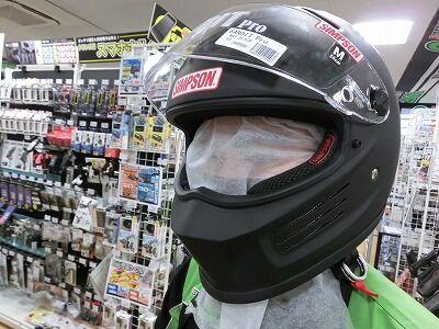 岡山 倉敷 福山 バイク車検 バイク任意保険 ヘルメット18 (9)