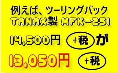 お買い得(^O^)