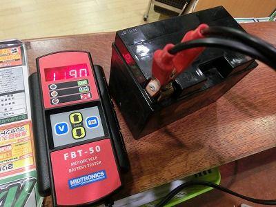 岡山 倉敷 福山 バイク車検 バイク任意保険 バッテリー� (2)