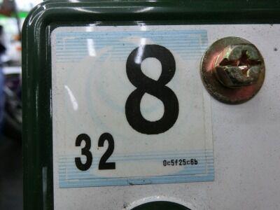 岡山 倉敷 福山 バイク車検 バイク任意保険080802