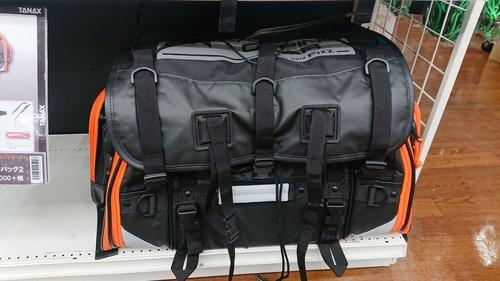 キャンピングシートバッグ2