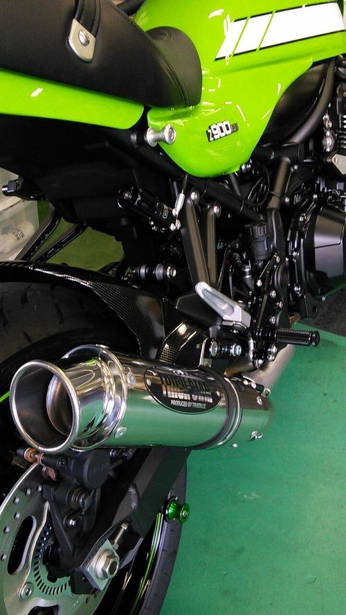 Z900RS OHLINS BLACK KA740027