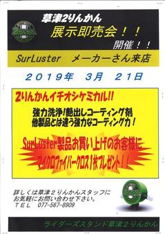 20190320183940_00001