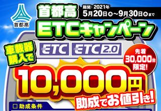 ETCCP_21y0520-0930_A32_1
