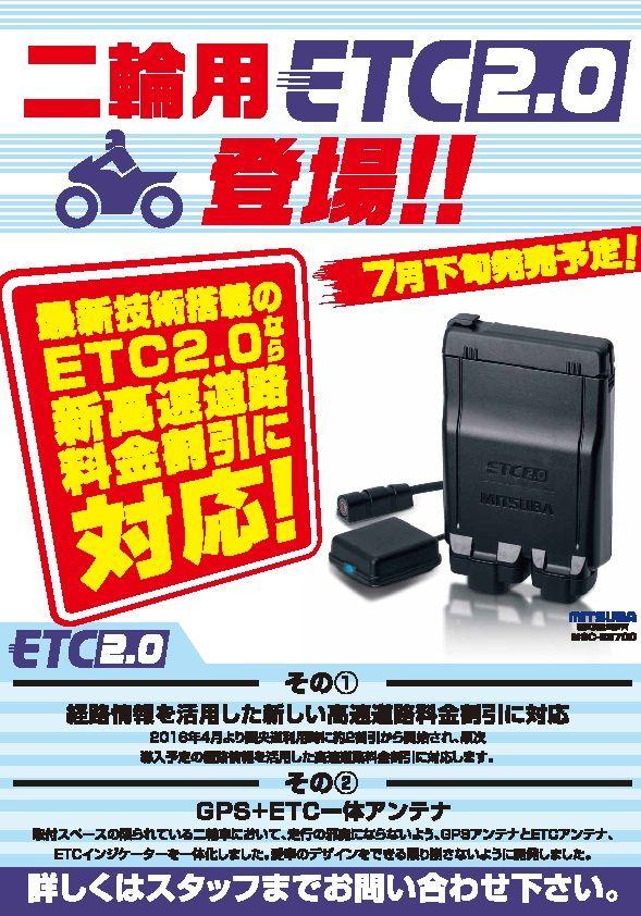 ETC20