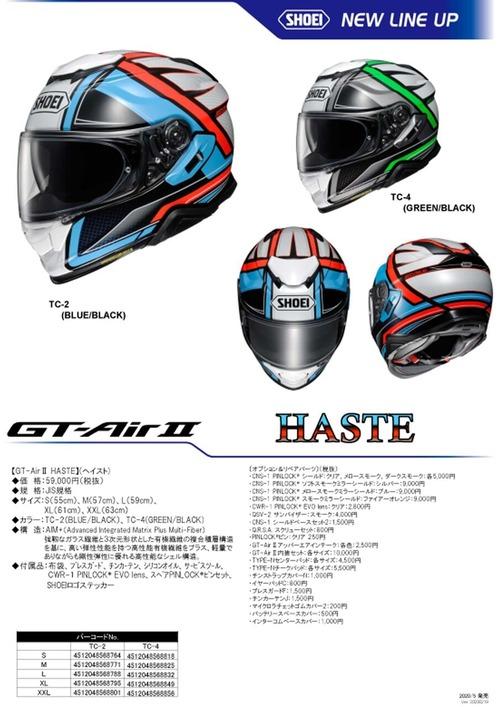 GTAIR2-HASTE