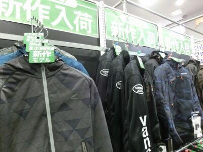 岡山 倉敷 福山 バイク車検 バイク任意保険 春夏ウェア0215 (3)