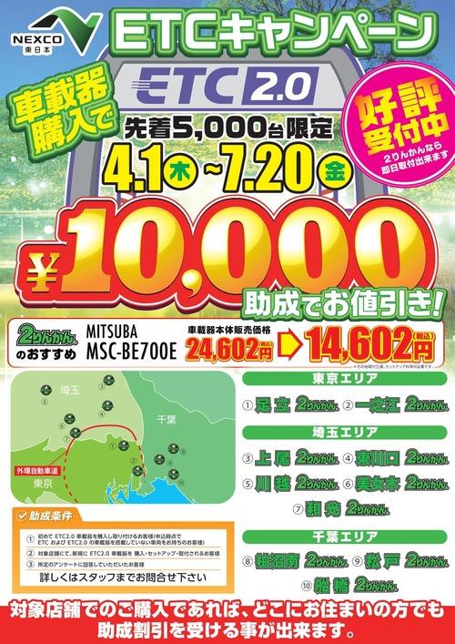 JPG00001 (55)