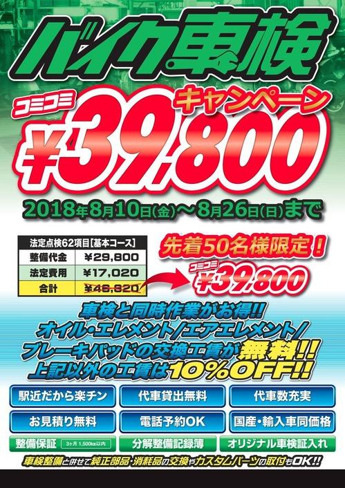 JPG00001 (63)