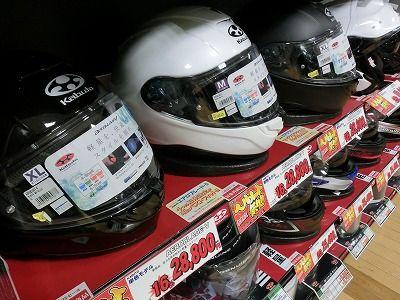 岡山 倉敷 福山 バイク車検 バイク任意保険 ヘルメット89 (2)