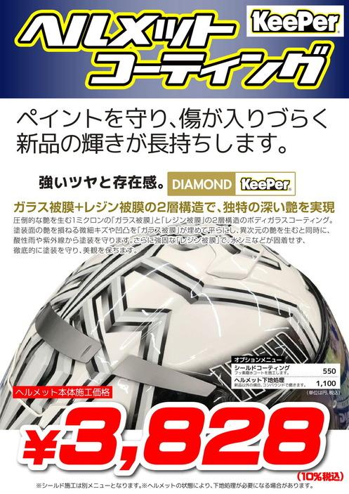 5)A4POP-1