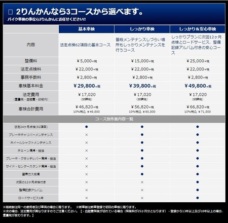 Baidu IME_2020-2-5_9-17-48
