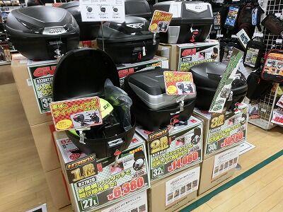 岡山 倉敷 福山 バイク車検 バイク任意保険 GIVI07 (3)