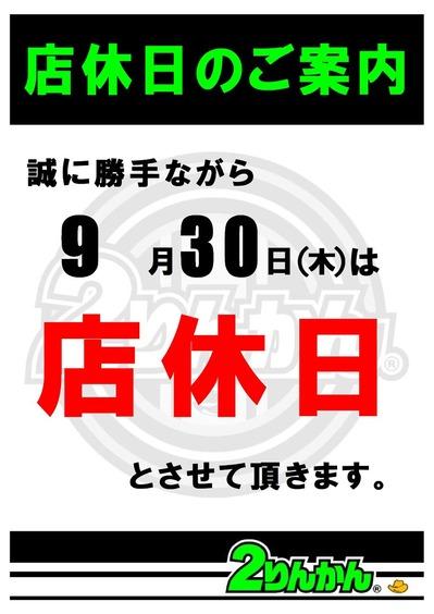 無題 1-01