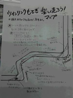 もてぎ走行会攻略マップ4