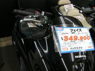 SANY0090