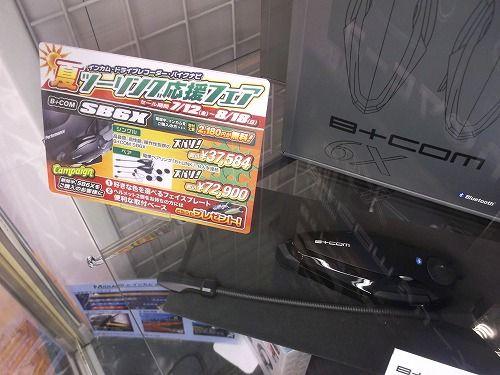 s-DSCF2950