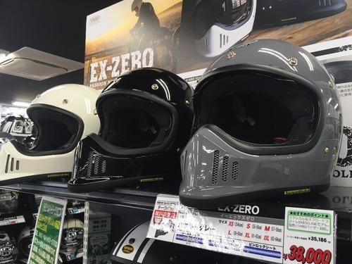 EX-ZERO2