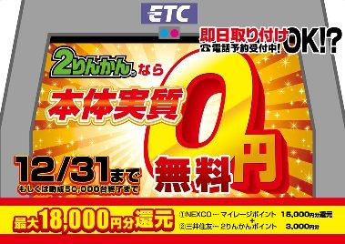 ETC_A1_1408