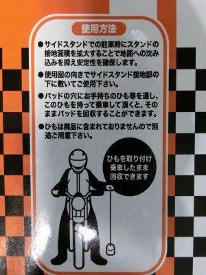 岡山 倉敷 福山 バイク車検 バイク任意保険 KeePer13 (3)