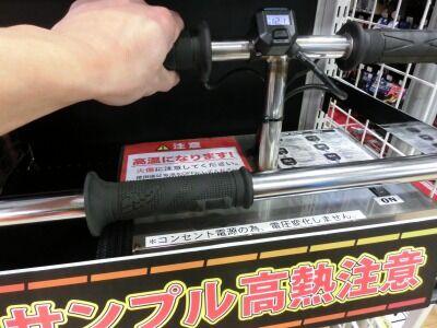 岡山 倉敷 福山 バイク車検 バイク任意保険 冬物ウェア21 (3)