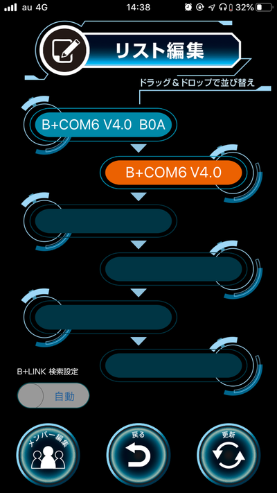 BCOM菊陽アプリ新発売 (4)
