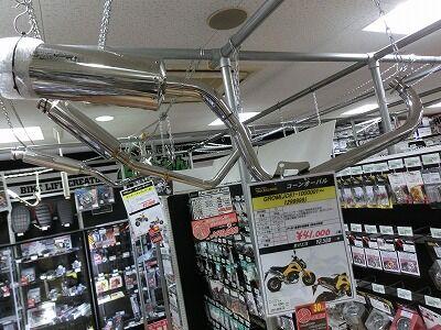 岡山 倉敷 福山 バイク車検 バイク任意保険 バッテリー05 (12)