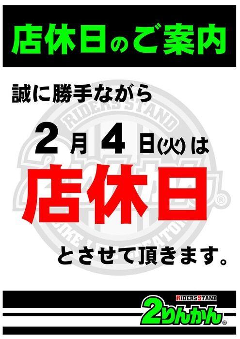 バイク・神戸・明石・車検・修理・任意保険