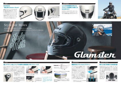 glamster_20200618_page-0002