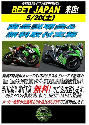 繝薙・繝医€€0520-1