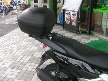 SANY1392