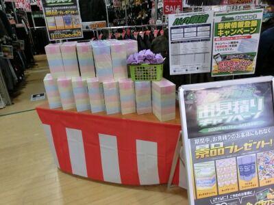 岡山 倉敷 福山 バイク車検 バイク任意保険 0417 8(3)