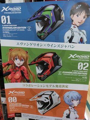 岡山 倉敷 福山 バイク車検 バイク任意保険 ヘルメット10