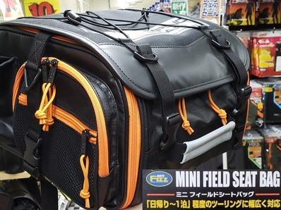 MFK-251オレンジ色がオシャレですよね♪